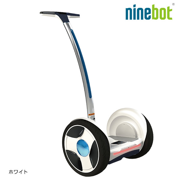 NINEBOT E ナインボット・エリート【メーカー直送】【代引不可】【同梱不可】