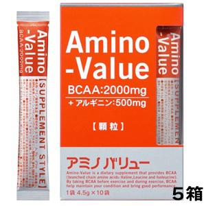 アミノバリュー サプリメントスタイル 4.5g×10袋×5箱 54112