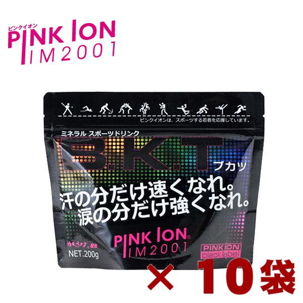 ピンクイオン(PINK ION)B.K.T(ブカツ)200g×10袋
