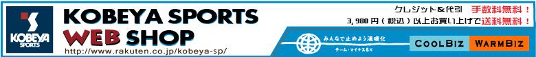 KOBEYA SPORTS WEB SHOP:ザバス・アミノバイタルコラントッテ・シトリックアミノ