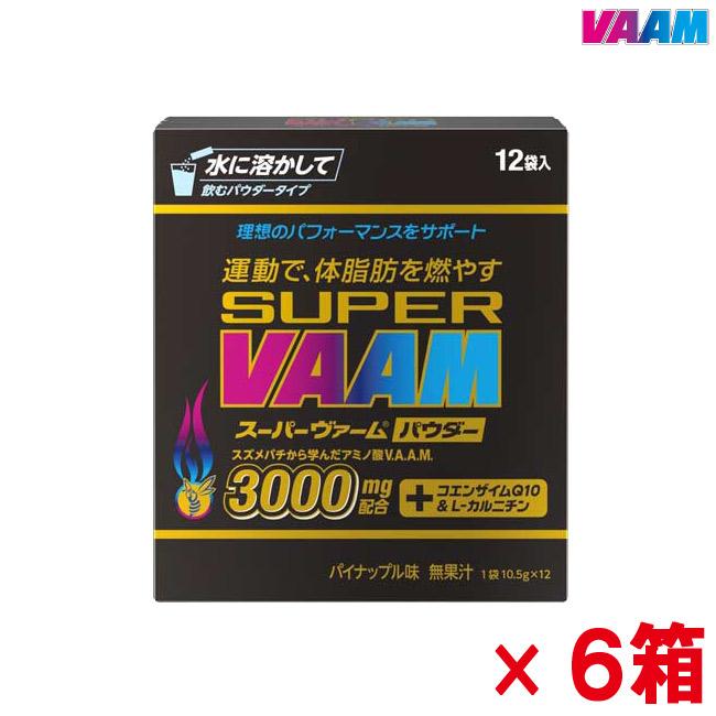 スーパーヴァームパウダー 12袋×6箱 2650708 【smtb-k】【kb】