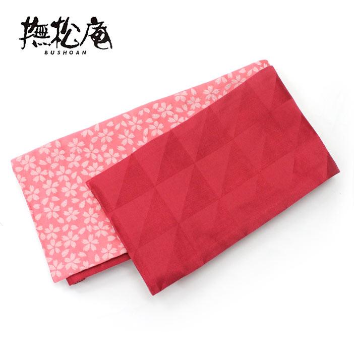 【ゆかた帯】撫松庵 ウロコ柄と桜3 ボルドー(赤色系)【浴衣】【半幅帯】