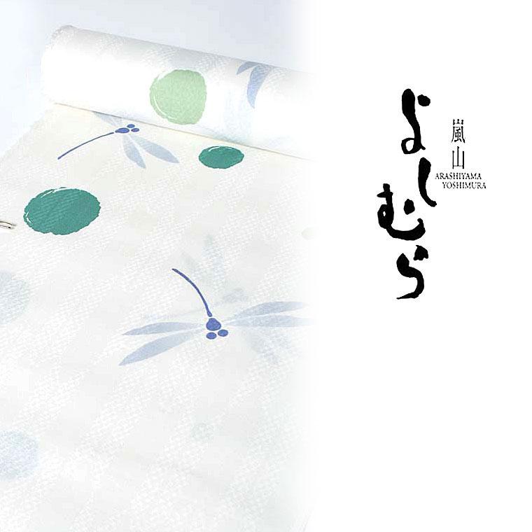 【ゆかた】嵐山よしむら トンボに水玉 グリーン綿 矢羽模様/反物【送料無料】