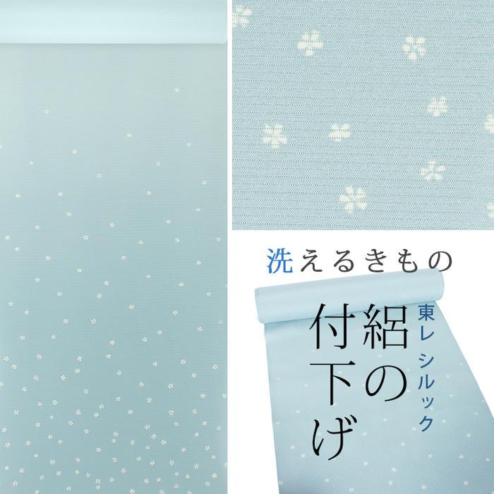 【東レシルック】絽の付下げ06 横段ぼかしの小桜【付下げ】【反物】【送料無料】