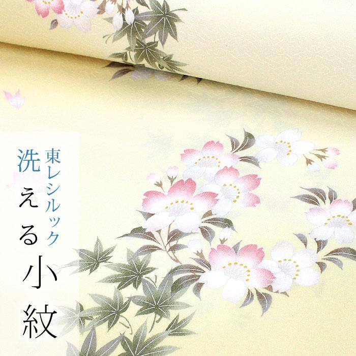 【東レシルック洗える着物】小紋92 【小紋】【反物】【送料無料】【桜モチーフ】