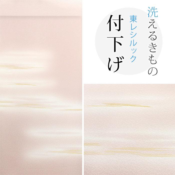 【東レシルック着物】付下げ55薄ピンク系地/横段ぼかし【付下げ】【反物】【送料無料】お茶会・お花向き