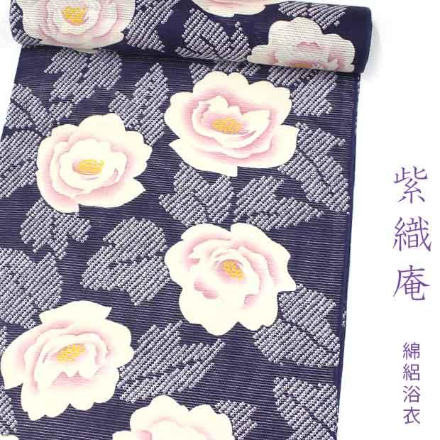【大正友禅ゆかた】紫織庵 綿絽浴衣地/反物新バラ・濃い紫紺【送料無料】