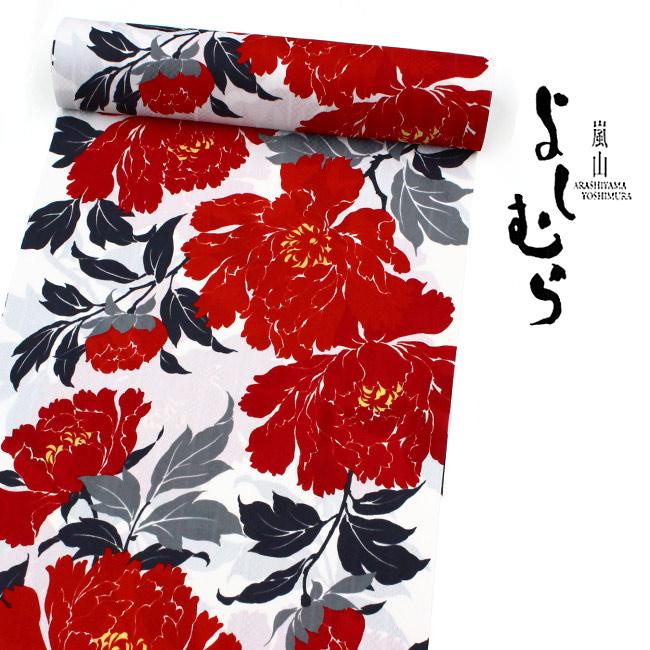 【ゆかた】嵐山よしむら 白系/牡丹【洗えるゆかた】 【反物】【送料無料】