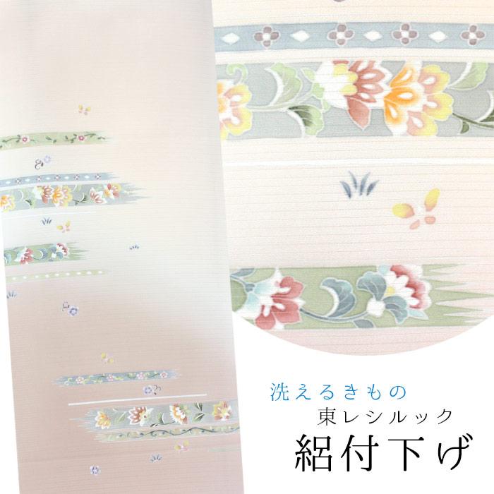 【東レシルック】絽の付下げ31桜色系地/横段・花【付下げ】【反物】【送料無料】