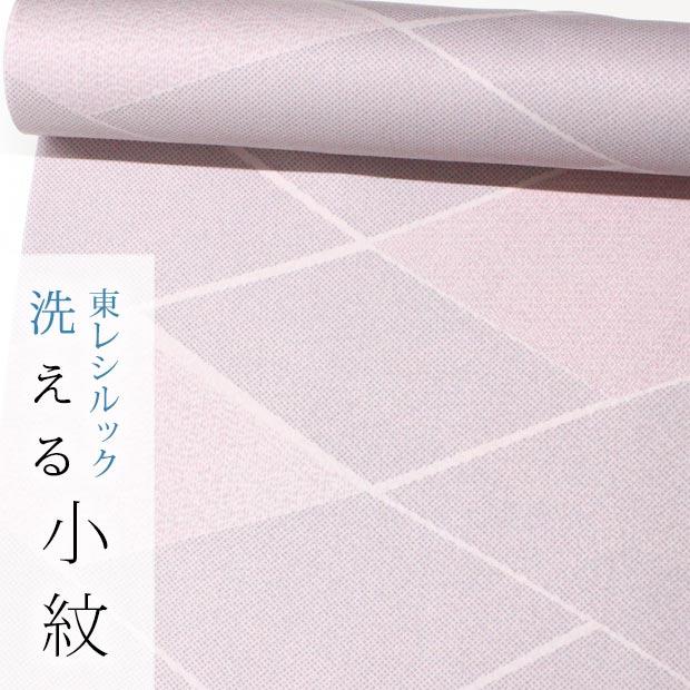 【東レシルック洗える着物】小紋sl-k647【小紋】【反物】【送料無料】薄紫色系