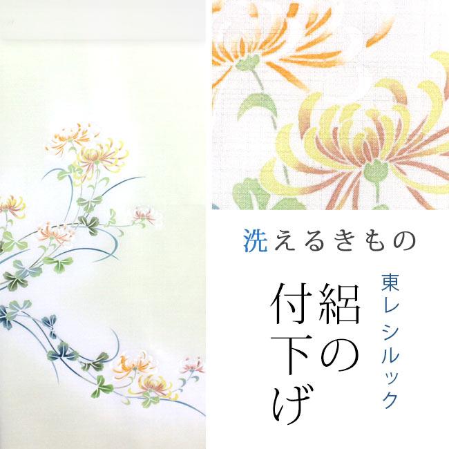 【東レシルック】夏の付下げ51薄黄緑系/菊【反物】【送料無料】
