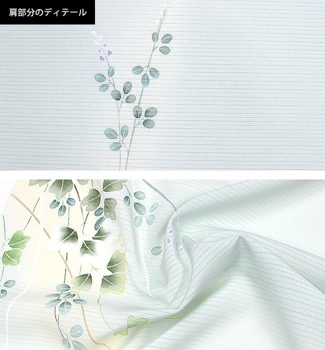 【東レシルック】絽の付下げ54薄水色系/萩【反物】【大久保信子】