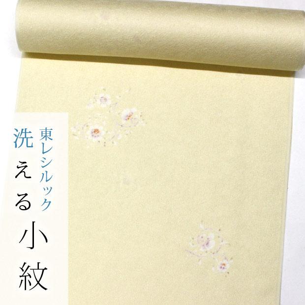【東レシルック洗える着物】小紋sl-k657【小紋】【反物】【送料無料】薄黄色系