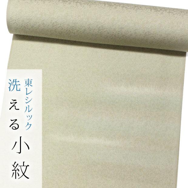 【東レシルック洗える着物】小紋sl-k672【小紋】【反物】【送料無料】抹茶系/横段ぼかし