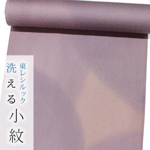 【東レシルック洗える着物】小紋sl-k673【小紋】【反物】【送料無料】赤紫系/丸ぼかし