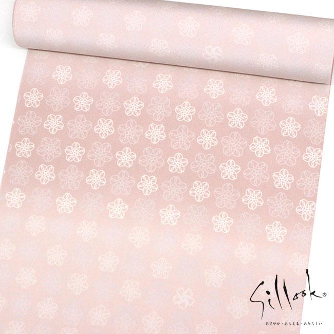 【東レシルック】袷用 長襦袢 【反物】【洗える襦袢】【送料無料】薄ピンク系