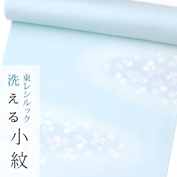【東レシルック奏美洗える着物】小紋 k706【小紋】【反物】【送料無料】