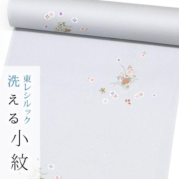 【東レシルック洗える着物】小紋sl-k719【小紋】【反物】【送料無料】ブルーグレー系