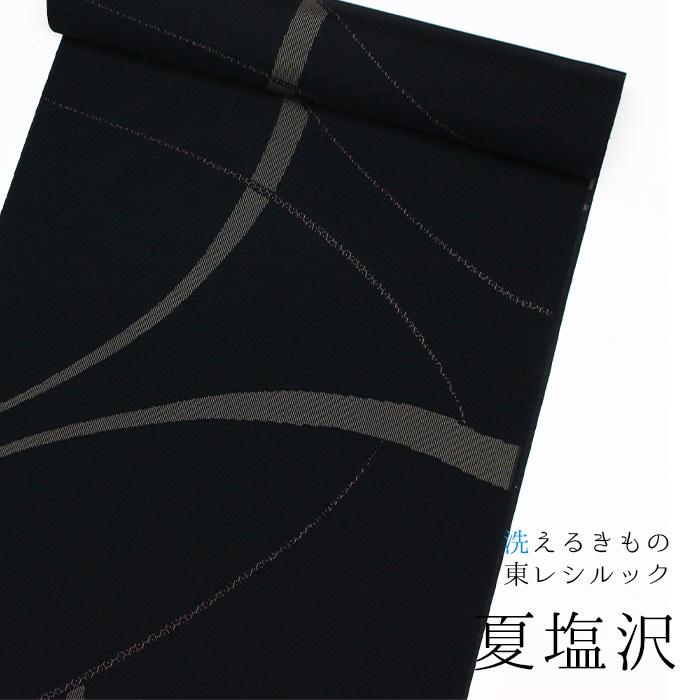 【東レシルック】夏塩沢絣 黒地 ns34【夏塩沢】【反物】【送料無料】