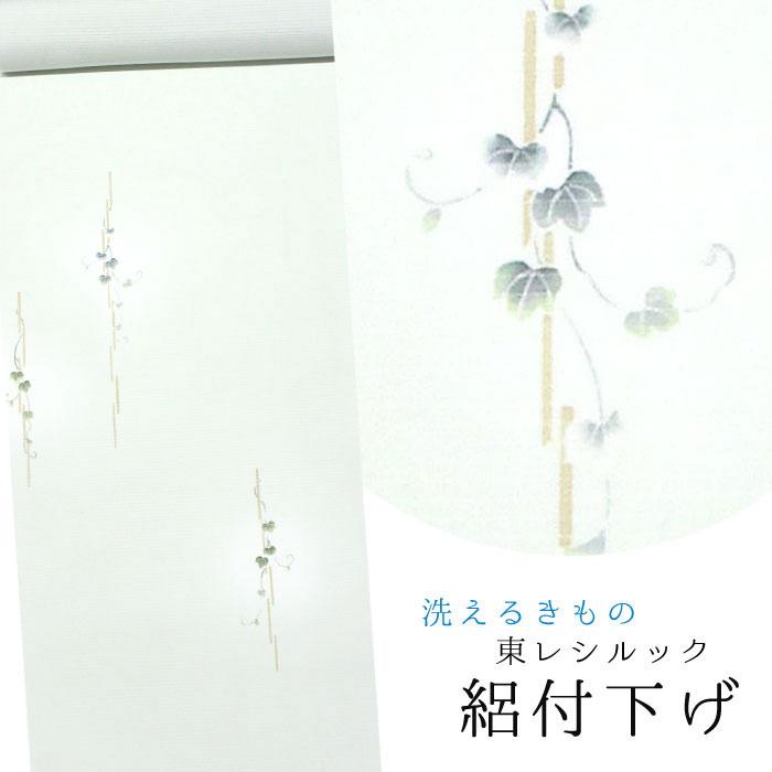 【東レシルック】絽の付下げrt62【反物】【送料無料】