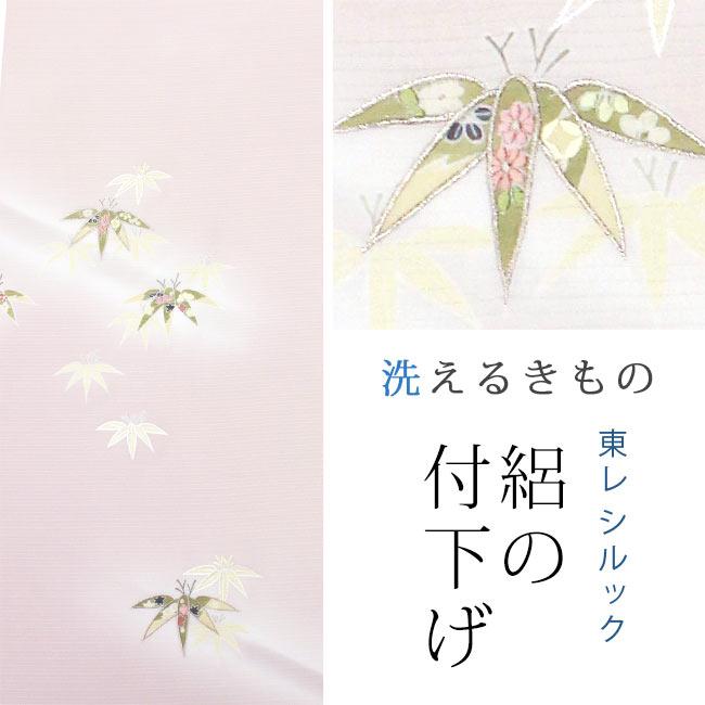 【東レシルック】絽の付下げ rt65【反物】【送料無料】ピンク 笹
