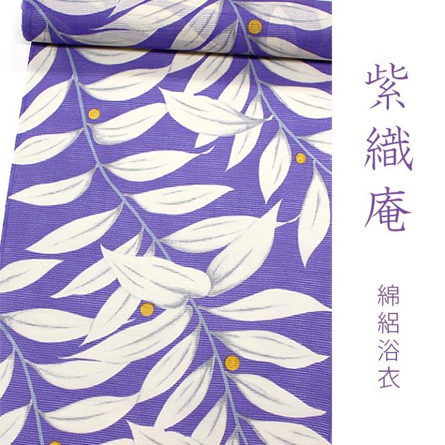 【大正友禅ゆかた】紫織庵 綿絽浴衣地/反物こむさらき・薄紫【送料無料】
