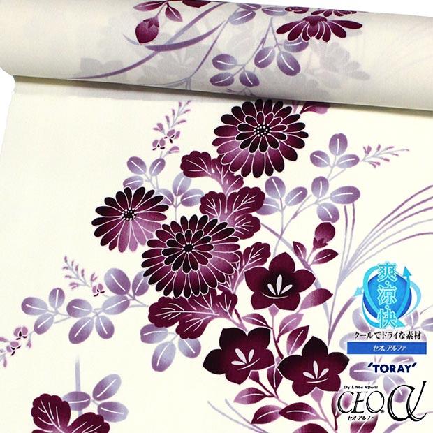 【ゆかた】東レセオα浴衣アイボリー系 /赤紫色・菊に桔梗柄【洗えるゆかた】 【反物】【送料無料】