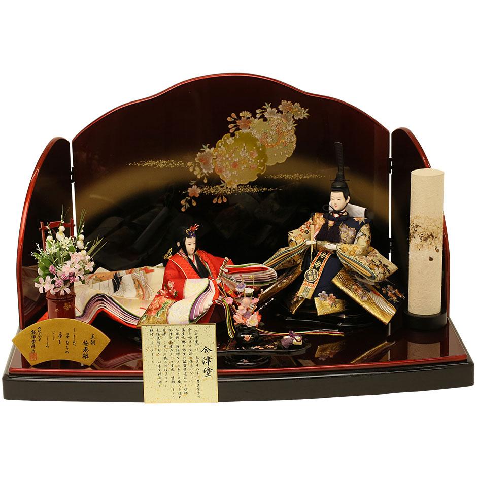ひな人形 雛人形 親王飾り 衣装着ひな人形 大朝雛 京十番親王 流水扇屏風 初節句 お祝い