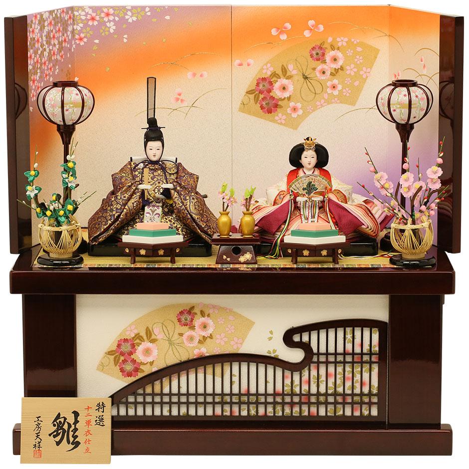 雛人形 コンパクト ひな人形 天祥オリジナル 小収納飾り三五