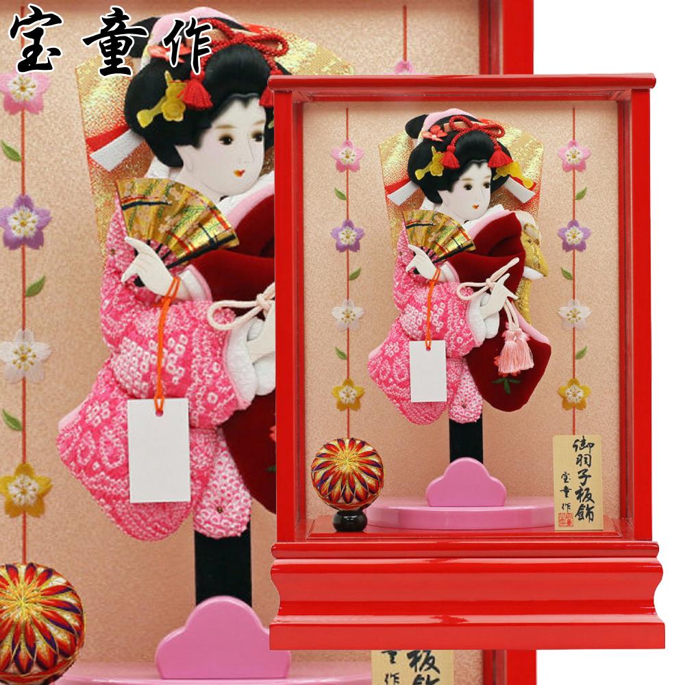【2020年 新作】羽子板 初正月 正月飾り ケース飾り 聖美(赤)8号 正絹しぼり羽子板付 (かぶせケース入り) 羽子板 8号 ケース 人形広場