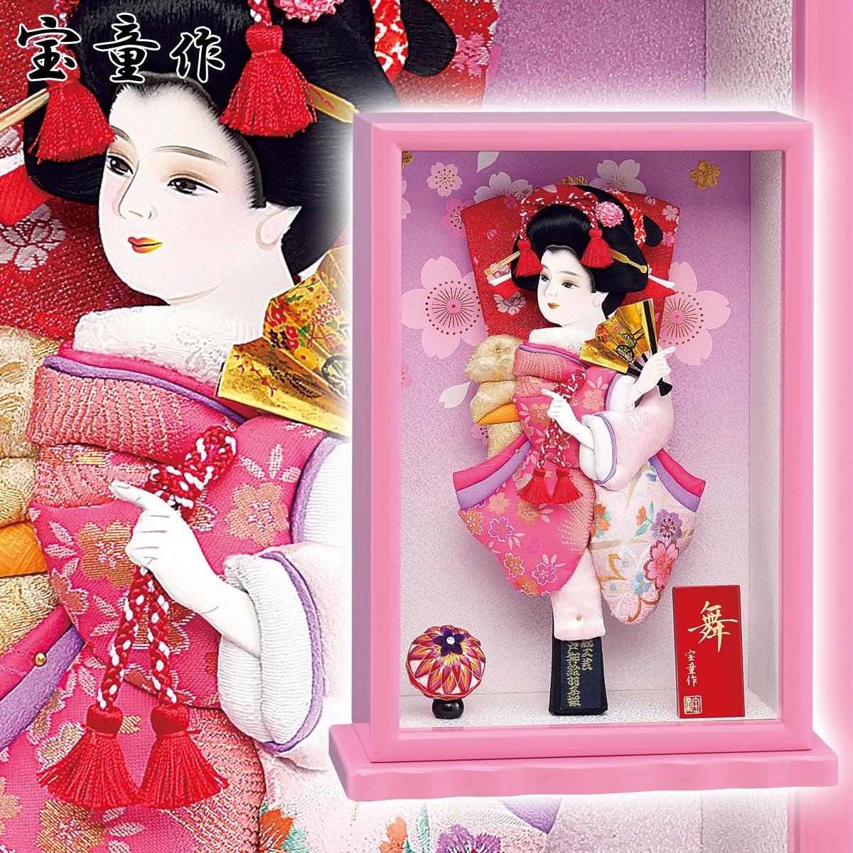羽子板 2019年 新作 宝童作 初正月 正月飾り 羽子板飾り ケース ケース飾り ガラスケース 額入り羽子板 舞(ピンク) 10号
