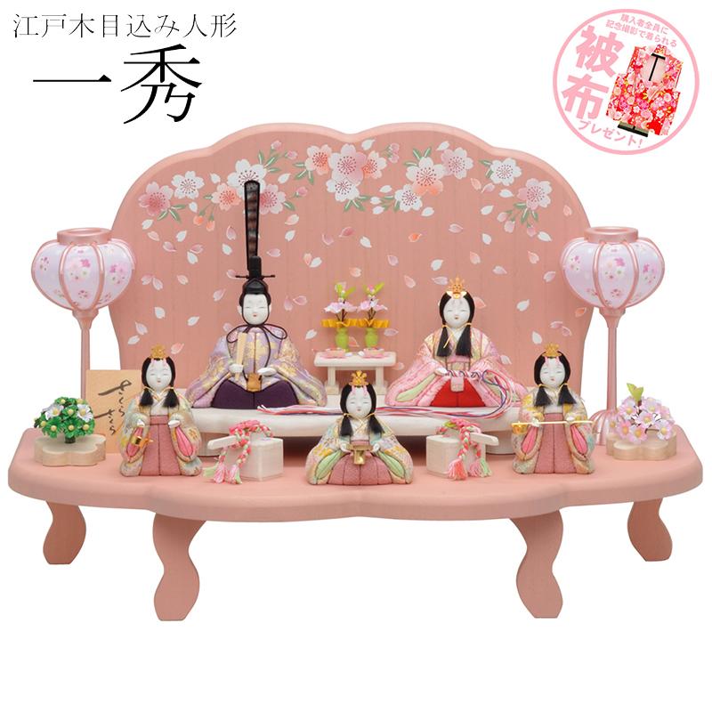 雛人形 2019年 新作 一秀 木目込み人形 ひなまつり ひな人形 五人飾り 平飾り さくらさくら 1号