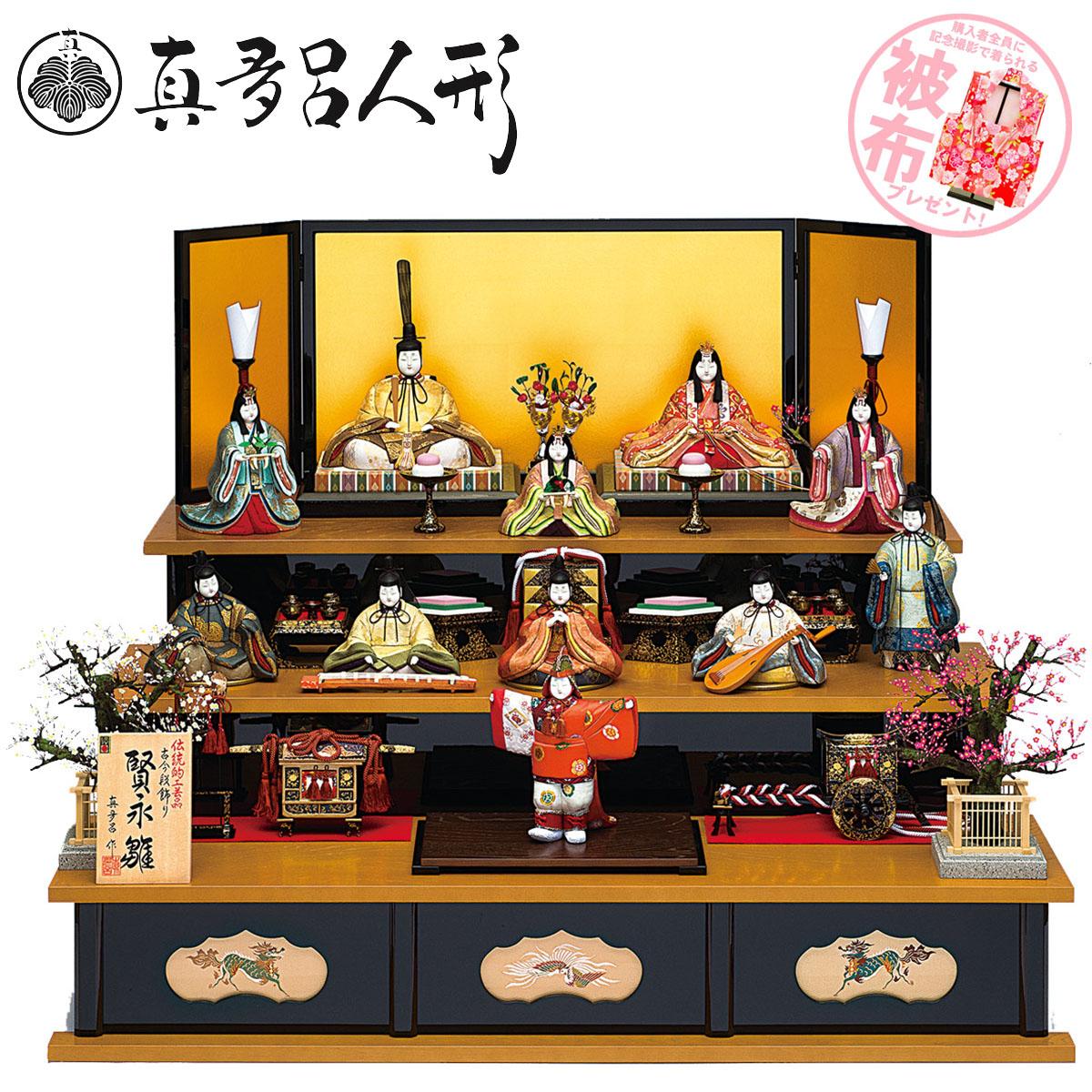 雛人形 2019年 新作 真多呂作 木目込み人形 三段飾り 古今段飾り 賢永雛11人揃セット 1309-058 ひな人形