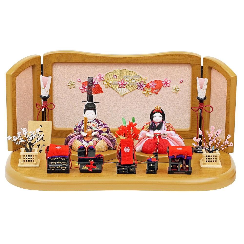 雛人形 木目込み 雛人形 コンパクト ひな人形 こひな 人形工房天祥 限定 オリジナル 親王飾り 木目込ひな人形 こひな 桜扇シリーズ 京都西陣裂地 金襴織物