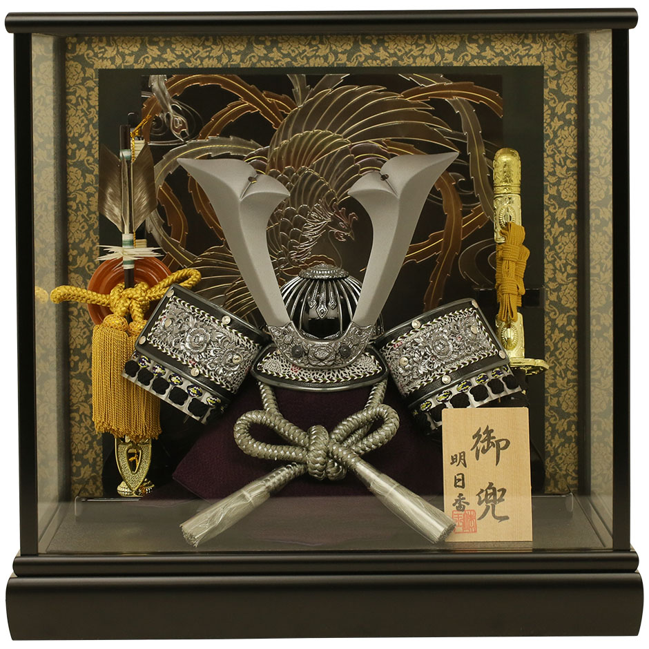 五月人形 ケース飾り 皇剣兜 いぶし銀 コンパクト 8号
