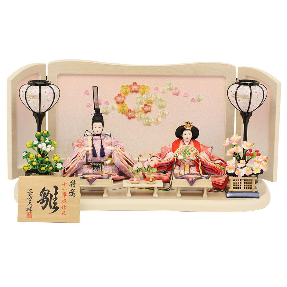 雛人形 2020年 新作 天祥オリジナル 平飾り 親王飾り 衣装着ひな人形 宴桜シリーズ 丸輪さくら 16a-hawa ひな人形