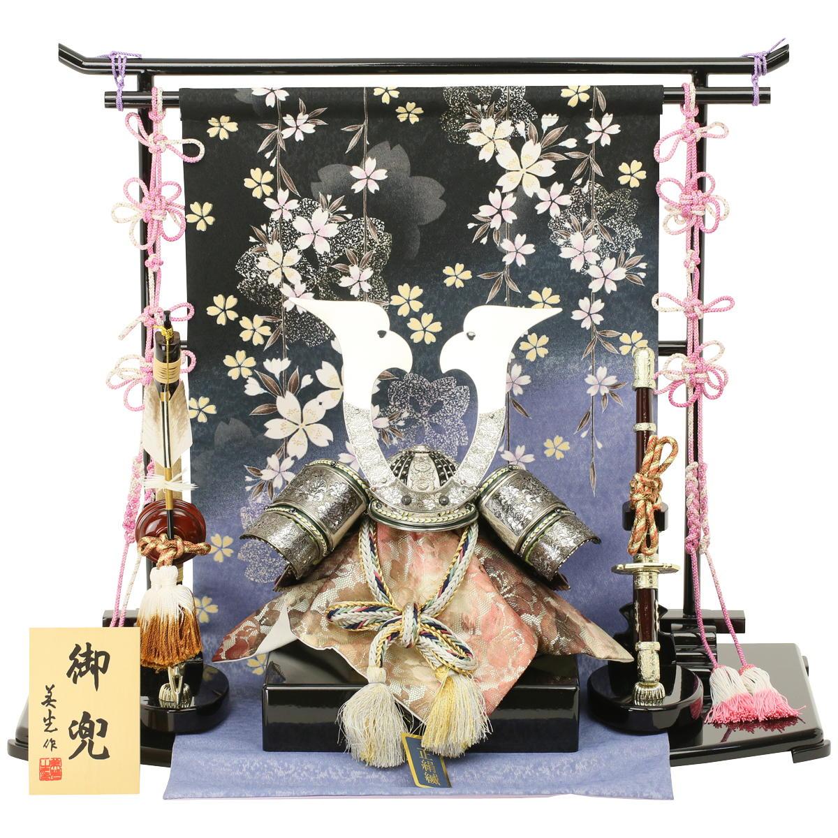 五月人形 兜 兜飾り 子供の日 端午の節句 5月人形 送料無料 いぶし銀(正絹糸縅仕上) last1 人形広場