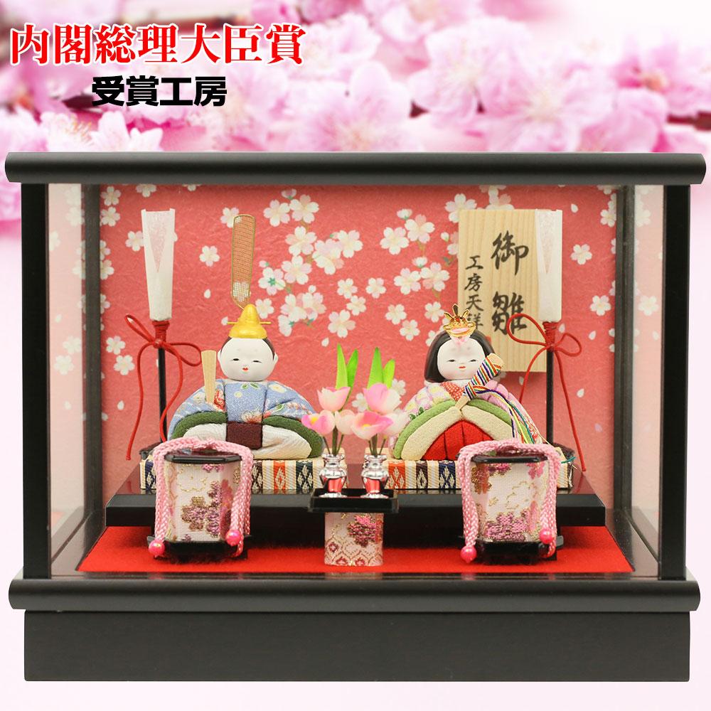 雛人形 ひな人形 木目込み雛人形 ケース飾り 親王飾り 桜苑 ケース入り 初節句 お祝い ひな祭り