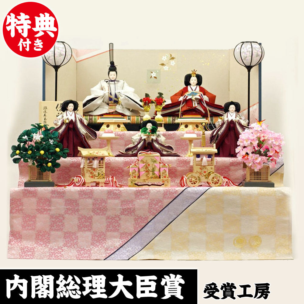 I Decorate A Doll Doll Popularity Three Steps Decoration Working Under Three Court Ladies East Jewelry Beauty Young Bird Costume Fitter Doll Costume