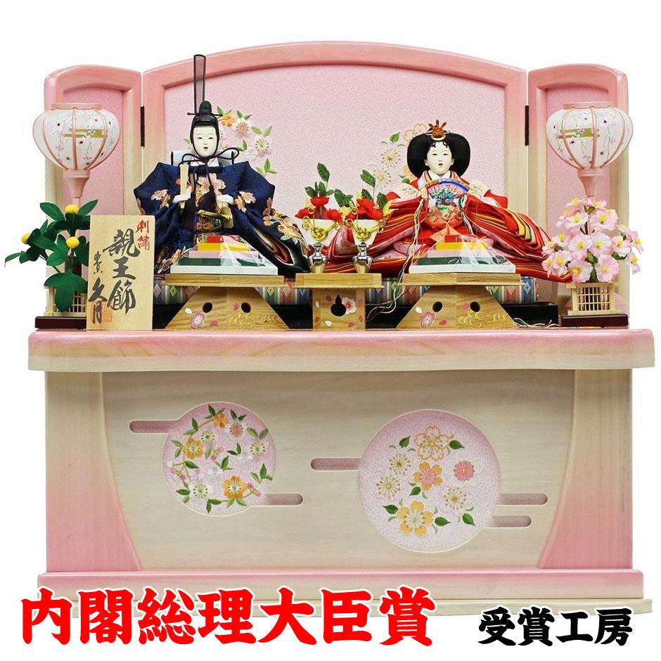 雛人形 コンパクト収納飾り 雛人形 収納飾り ひな人形 収納飾り お雛様 【2020年 新作】 久月 収納飾り 十二単雛 人形広場 kobo-tensho