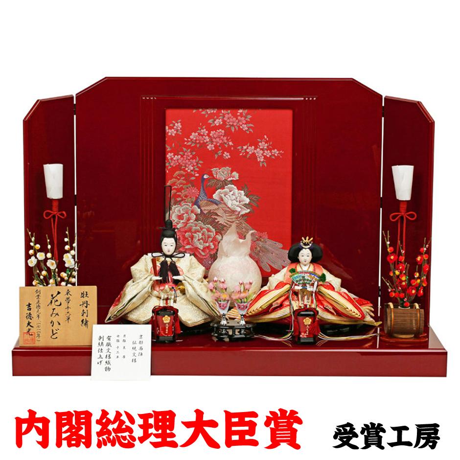 雛人形 ひな人形 吉徳大光作 衣装着雛人形 衣装着ひな人形 親王飾り(二人雛) 「親王飾り 花みかど雛(牡丹刺繍)」 ひな祭り 初節句 お祝い 束帯十二単 人形広場 kobo-tensho