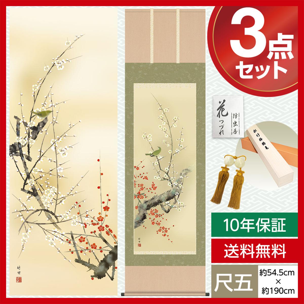 Grande rose fleur floral toile mur art photos 130cm Set 4 069 XL