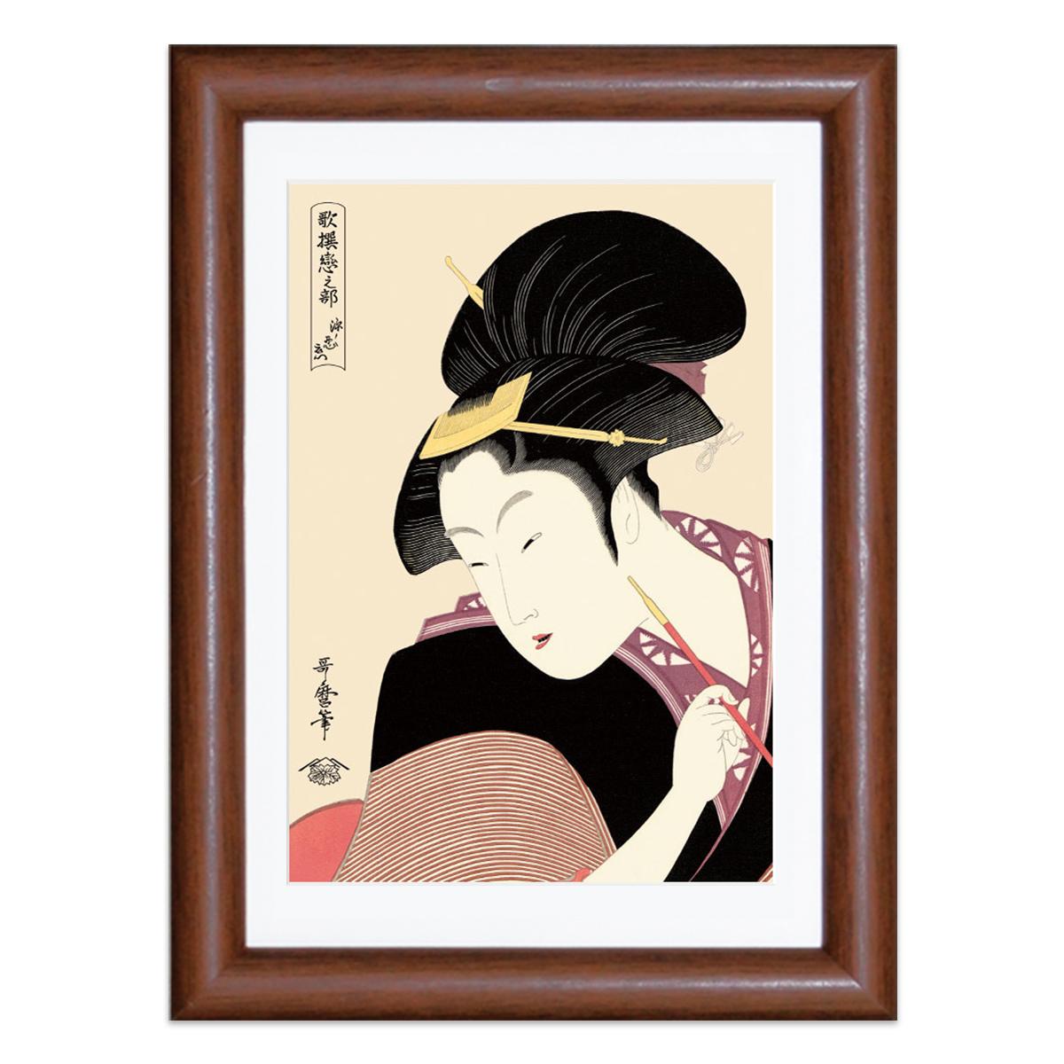 楽天市場 浮世絵 美人画 額飾り 深く忍恋 喜多川歌麿 サイズ 特小