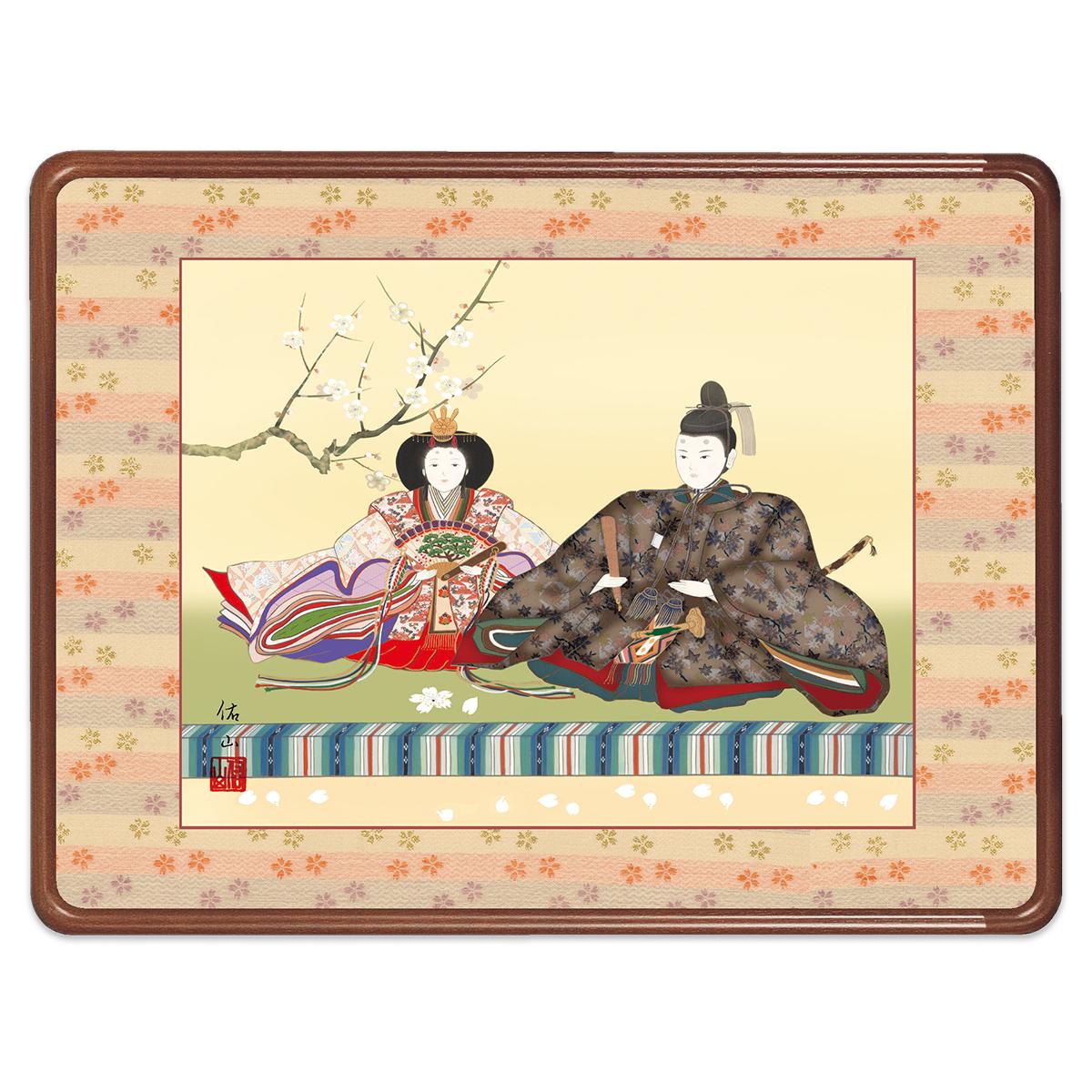 【エントリーで更にポイント10倍!】節句画 最高級女桑額 段雛 奥居佑山 趣粋会 サイズ 幅63cm×高さ48cm 額:天然女桑材 隅丸仕上げ 表装:金襴緞子額表装 アクリルカバー