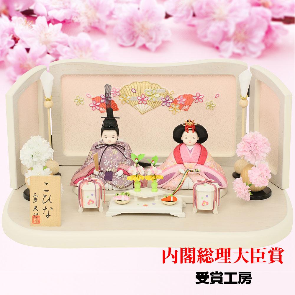 雛人形 コンパクト ひな人形 雛人形 木目込み人形 こひな 桜扇(白木)シリーズ 木目込み雛人形 おしゃれ ひな人形 かわいい 雛人形 おしゃれ インテリア お雛様