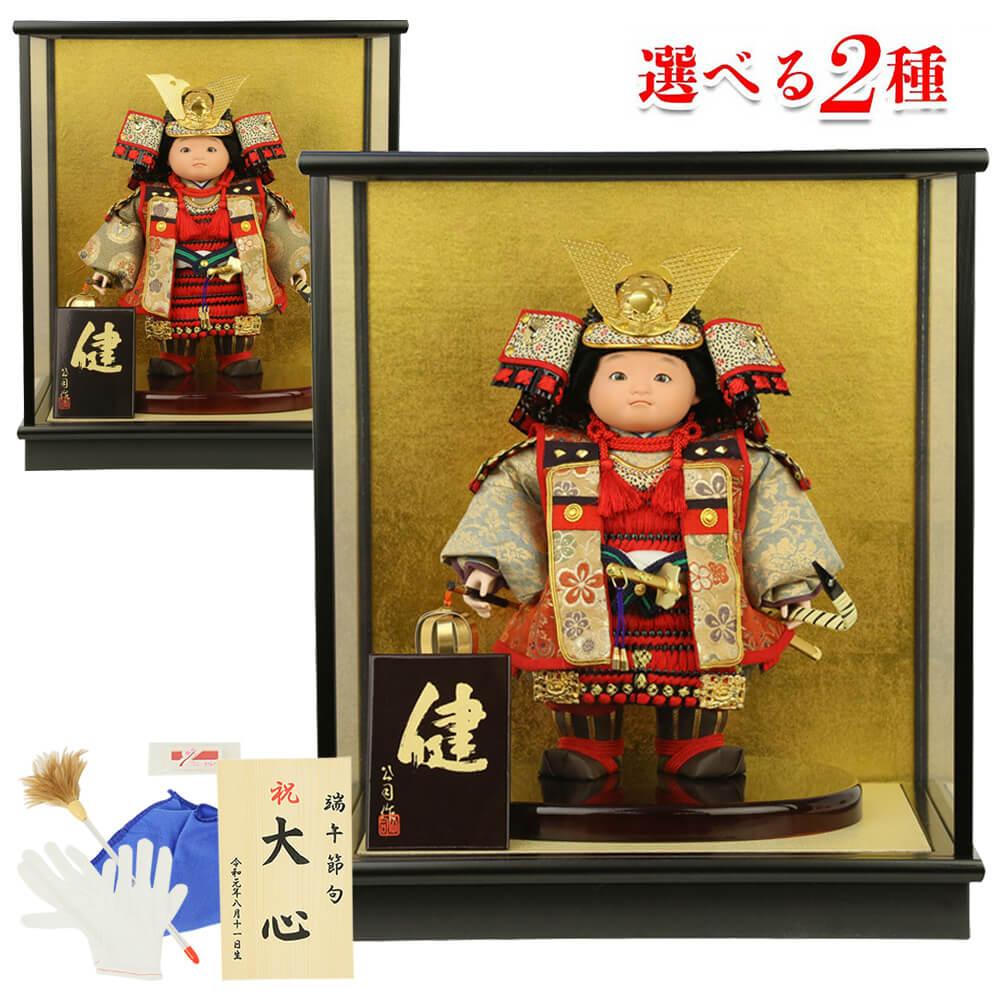 五月人形 ケース飾り コンパクト 五月人形 コンパクト おしゃれ 健シリーズ 天祥オリジナル 武者人形 ケース付