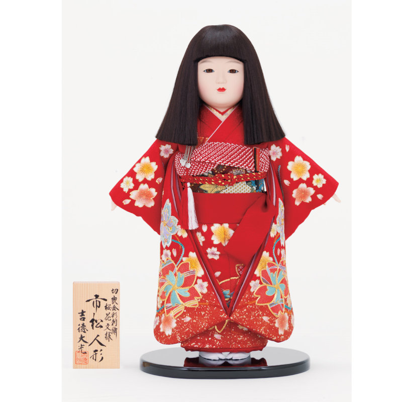 市松人形 【2020年 新作 市松人形】 吉徳 12号 人形広場