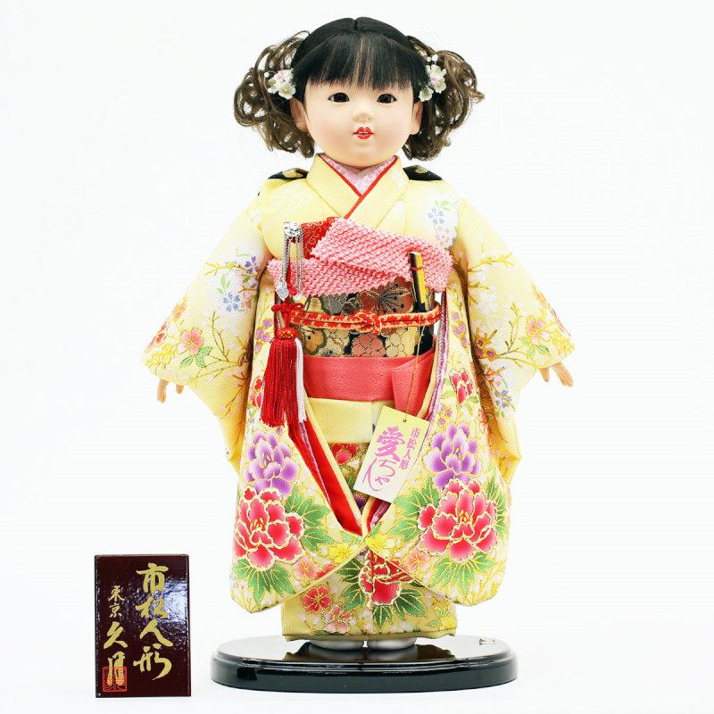 市松人形 雛人形 五月人形 5月人形 お出迎え人形 お祝い人形 初節句 久月 コンパクト 送料無料 【2020年 新作】 人形の久月 市松人形10号 人形広場
