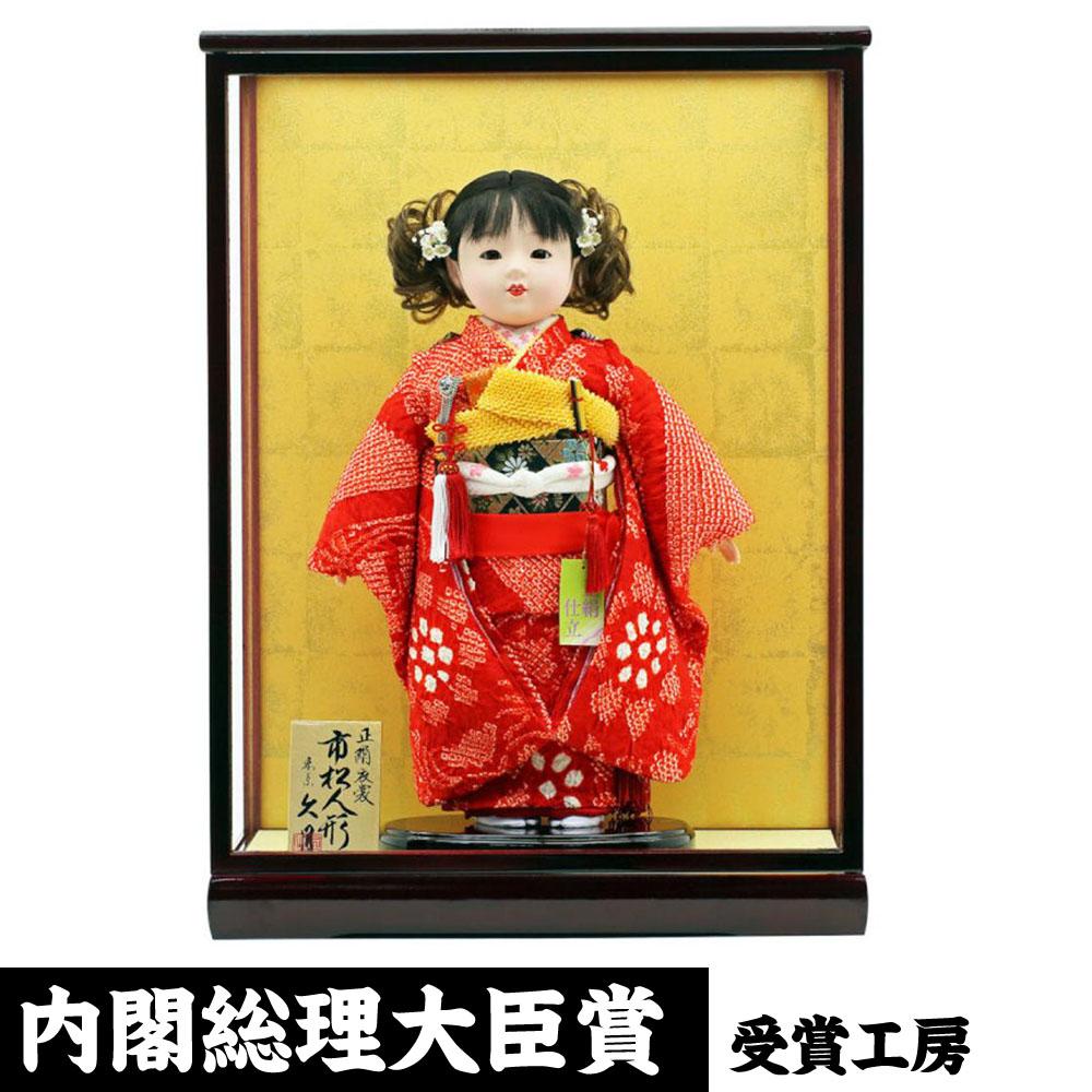 市松人形 雛人形 コンパクト 五月人形 5月人形 お出迎え人形 お祝い人形 初節句 久月 ケース飾り ケース 送料無料 【2020年新作】 人形の久月 市松人形10号 人形広場