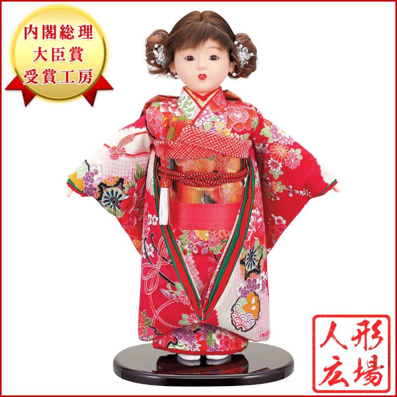 市松人形 雛人形 五月人形 5月人形 お出迎え人形 お祝い人形 初節句 送料無料 【2020年新作】 工房天祥オリジナル 市松人形12号 お出迎え人形 人形広場